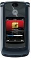 Мобильный телефон Motorola V8 Espresso 2Gb