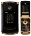Мобильный телефон Motorola V8 Luxury