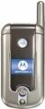 Мобильный телефон Motorola V878