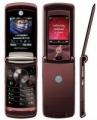 Мобильный телефон Motorola V9 Mahogany