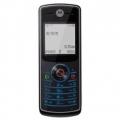 Мобильный телефон Motorola W160