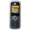 Мобильный телефон Motorola W206