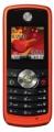 Мобильный телефон Motorola W230
