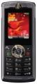 Мобильный телефон Motorola W388