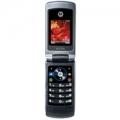 Мобильный телефон Motorola W396