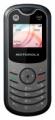 Мобильный телефон Motorola WX160