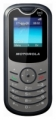 Мобильный телефон Motorola WX180