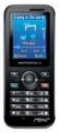 Мобильный телефон Motorola WX395