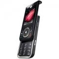 Мобильный телефон Motorola ZN200