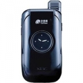 Мобильный телефон NEC N620