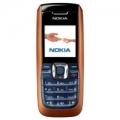 Мобильный телефон Nokia 2626