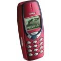 Мобильный телефон Nokia 3330