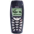 Мобильный телефон Nokia 3510