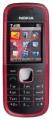 Мобильный телефон Nokia 5030
