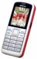 Мобильный телефон Nokia 5070 red
