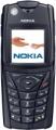 Мобильный телефон Nokia 5140i