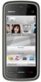 Мобильный телефон Nokia 5228