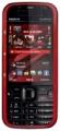 Мобильный телефон Nokia 5730 XpressMusic