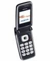 Мобильный телефон Nokia 6136