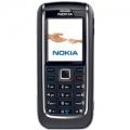 Мобильный телефон Nokia 6151
