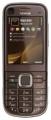 Мобильный телефон Nokia 6720 Classic