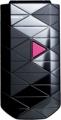 Мобильный телефон Nokia 7070
