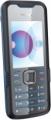 Мобильный телефон Nokia 7210 Supernova