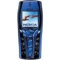 Мобильный телефон Nokia 7250i
