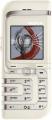Мобильный телефон Nokia 7260