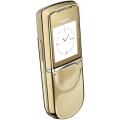 Мобильный телефон Nokia 8800 Sirocco Gold