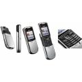 Мобильный телефон Nokia 8801