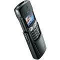 Мобильный телефон Nokia 8910i