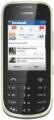 Мобильный телефон Nokia Asha 202