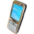 Мобильный телефон Nokia N73 DOIT Gold