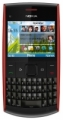 Мобильный телефон Nokia X2-01