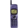 Мобильный телефон Panasonic G450