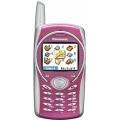Мобильный телефон Panasonic G51