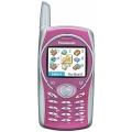 Мобильный телефон Panasonic G51E