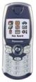 Мобильный телефон Panasonic GD67