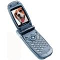 Мобильный телефон Panasonic GD87