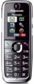 Мобильный телефон Panasonic KX-TU301