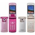 Мобильный телефон Panasonic VS2