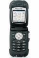 Мобильный телефон Panasonic X68
