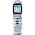 Мобильный телефон Panasonic X700