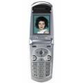 Мобильный телефон Pantech GF500