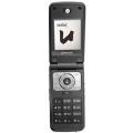 Мобильный телефон Pantech PG-2800
