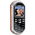 Мобильный телефон Philips 350