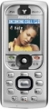 Мобильный телефон Philips 530