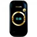 Мобильный телефон Philips 598
