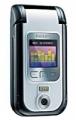 Мобильный телефон Philips 680